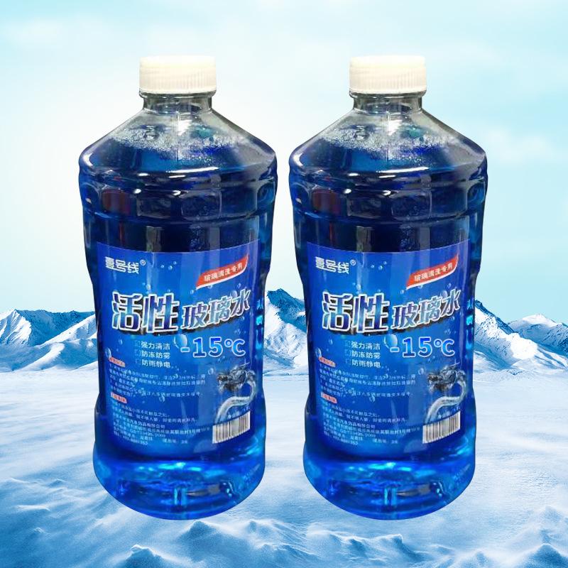 YIHAOXIAN Nước rửa kính Bán buôn mùa hè thùng lớn xe thủy tinh nước 1.8l xe cung cấp nước gạt nước x