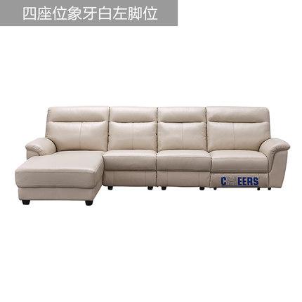 Ghế Sofa CHEERS Zhihua Shi Hạng nhất Da hiện đại Sofa đơn giản Phòng khách Da Điện Kết hợp đa chức n