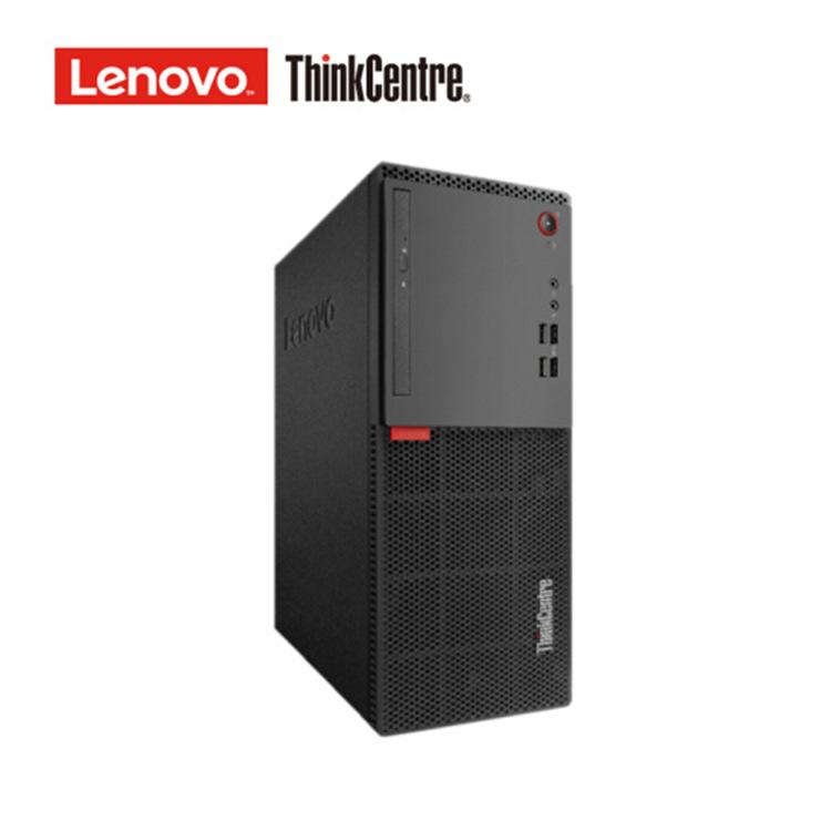 Lenovo Máy vi tính để bàn Máy tính để bàn Lenovo ThinkCentre E75 06CD G3930T 4G 500G giá sỉ