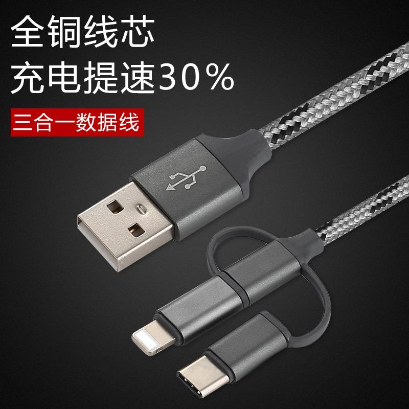 XINGKAISHENG Dây USB Dòng dữ liệu ba trong một Dòng dữ liệu điện thoại di động Apple Android Dòng dữ