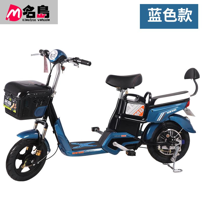 MINGDAO Xe đạp điện mới dành cho người lớn hai bánh xe điện mới tiêu chuẩn quốc gia xe đạp xe đạp sa