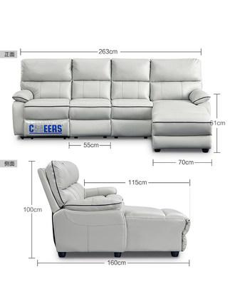 Ghế Sofa CHEERS Chihuahua hạng nhất sofa hiện đại tối giản kết hợp da phòng khách lớp đầu tiên không