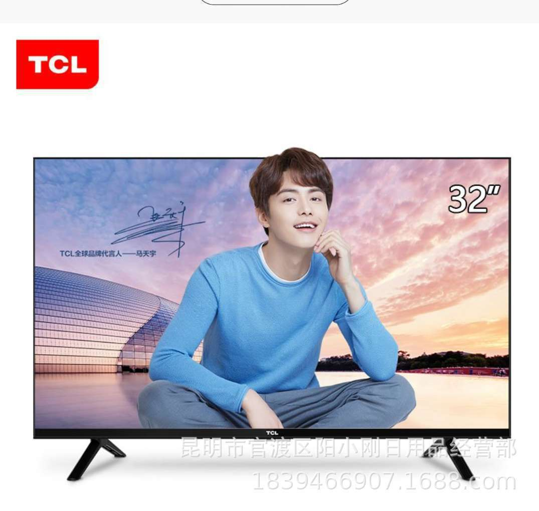 Tivi LCD / LED / L32F3301B 32 inch độ phân giải cao