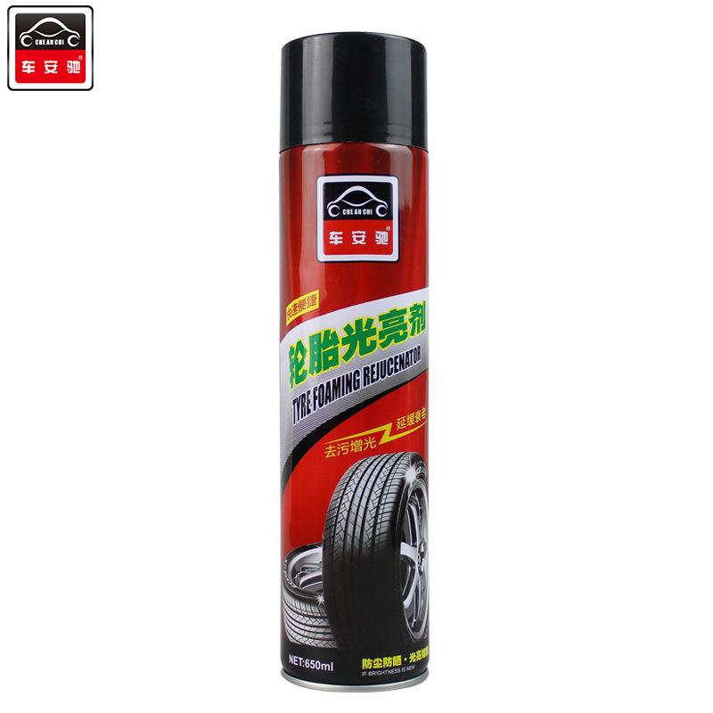 CHEANCHI Xe Anchi lốp làm sáng 650ml xe sáp lốp xe sáp lốp xe tráng men bảo vệ lốp xốp