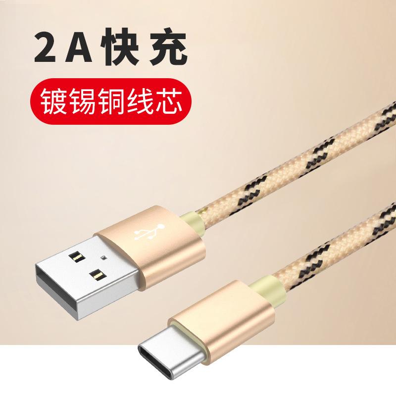 AQO Dây USB Nhà máy sản xuất trực tiếp Android kiểu con hổ loại c dệt dây sạc trên 2.4A dòng dữ liệu