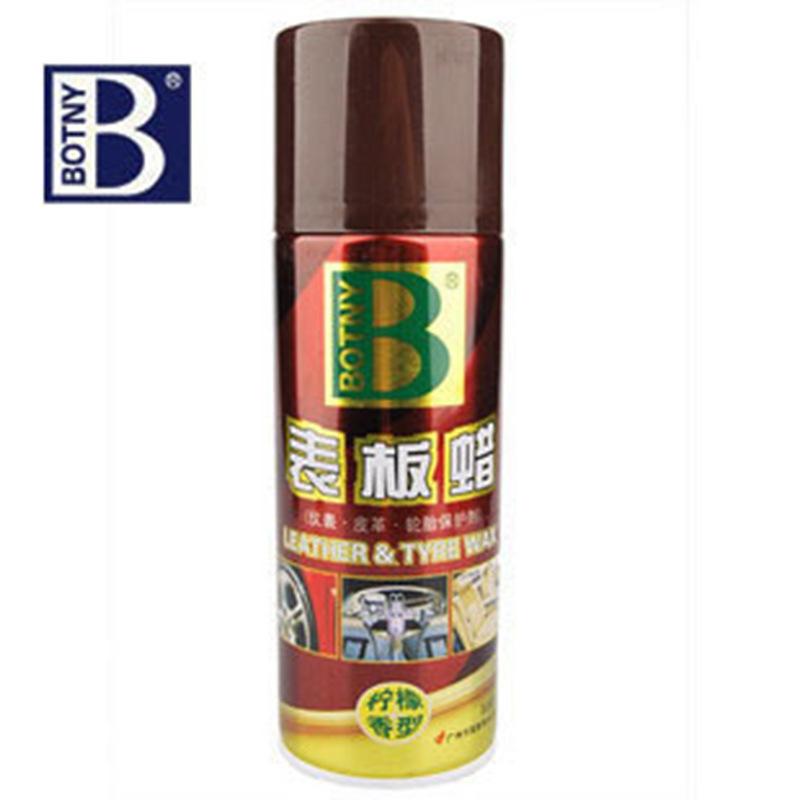 BAOCILI Sáp đánh bóng Botny Car Watch Board Wax Surface Wax Wax Leather Wax Bảng điều khiển đánh bón