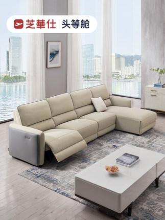 Ghế Sofa CHEERS Chihuahua hạng nhất phong cách Bắc Âu hiện đại tối giản công nghệ vải chức năng sofa