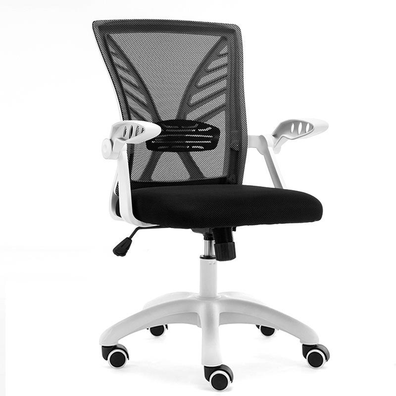 ZHONGYI ghế văn phòng Tùy chỉnh ghế văn phòng cung xoay ghế tựa tay lật lưới máy tính ghế nhân viên