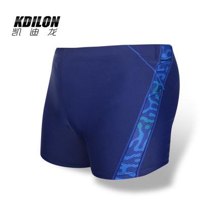 chống thấm nước  kdilon Quần bơi Cadillac Quần bơi nam phù hợp với quần boxer chuyên nghiệp Quần bơi