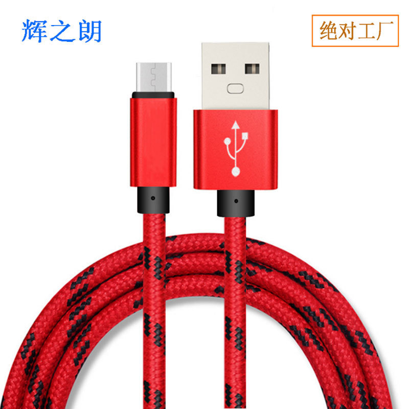 HUIZHILANG Dây USB Nhà máy sản xuất dây dữ liệu dệt lưới hổ trực tiếp cho dòng sạc điện thoại di độn