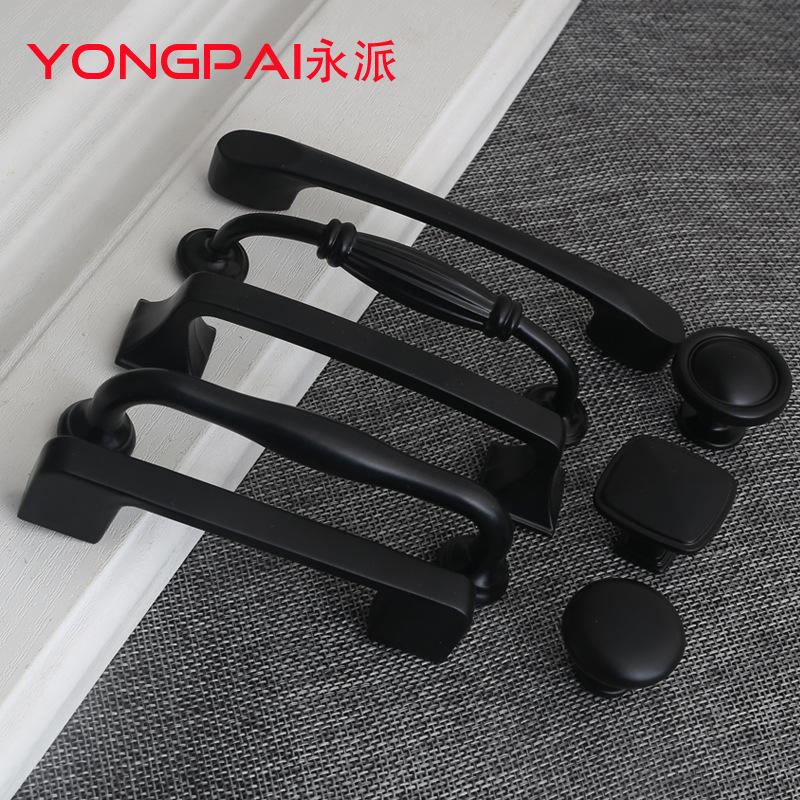 Yongpai Thị trường ngũ kim hợp kim kẽm Mỹ ngăn kéo màu đen tay nắm cửa tủ quần áo tay nắm tủ đơn giả