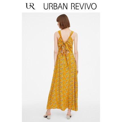 Đầm UR2019 mùa hè mới dành cho nữ kỳ nghỉ màu tương phản in dây đeo WH17R7AN2002