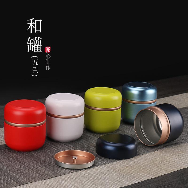 HUAYA Hũ kim loại Bình trà nhỏ hoa trà trà đen thông thường có thể cầm tay du lịch nhỏ bình trà kim