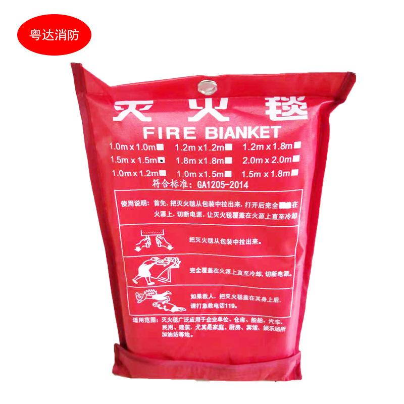 Thảm chữa cháy Chống cháy chăn chống cháy nhiệt độ cao chăn chống cháy sợi thủy tinh chăn lửa chữa c