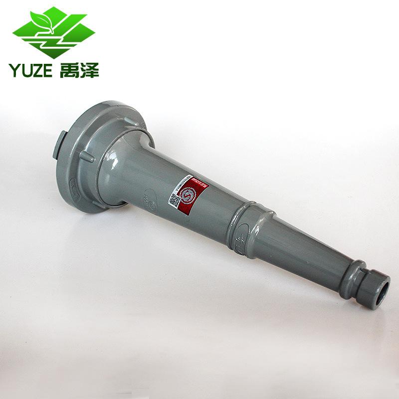 YUZE Đầu vòi chữa cháy Nhà máy trực tiếp gia đình 2,5 inch đào đường ống nước chữa cháy 65mm vườn áp