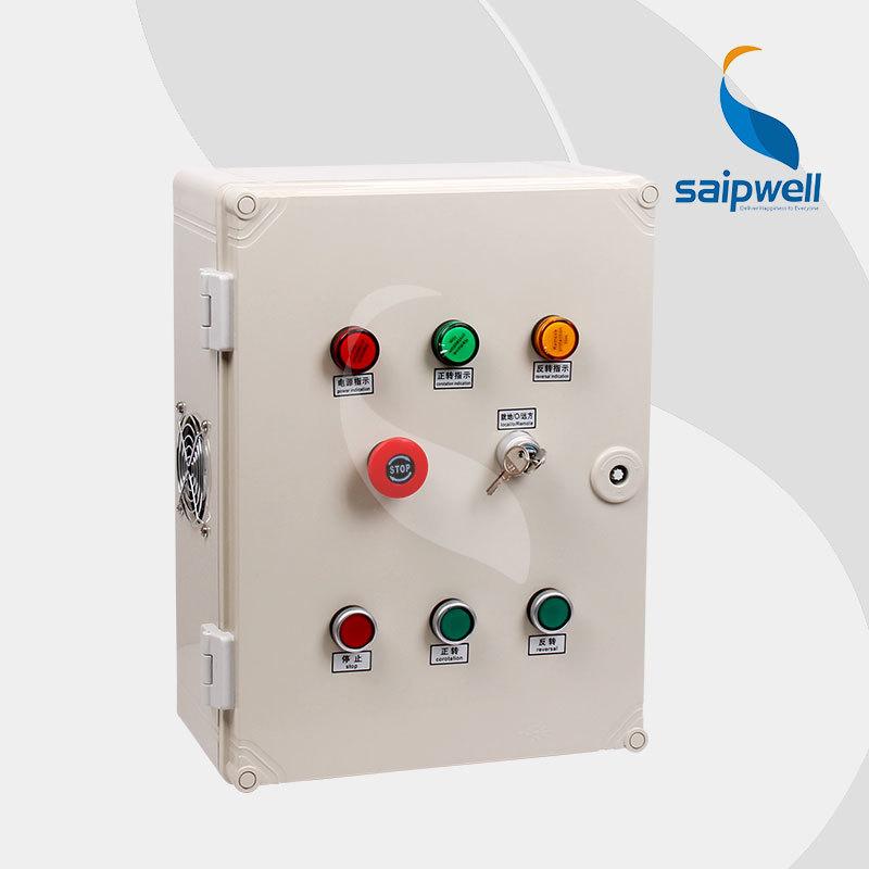 Saipwell - hộp nhựa không thấm nước điều khiển điện khí công nghiệp
