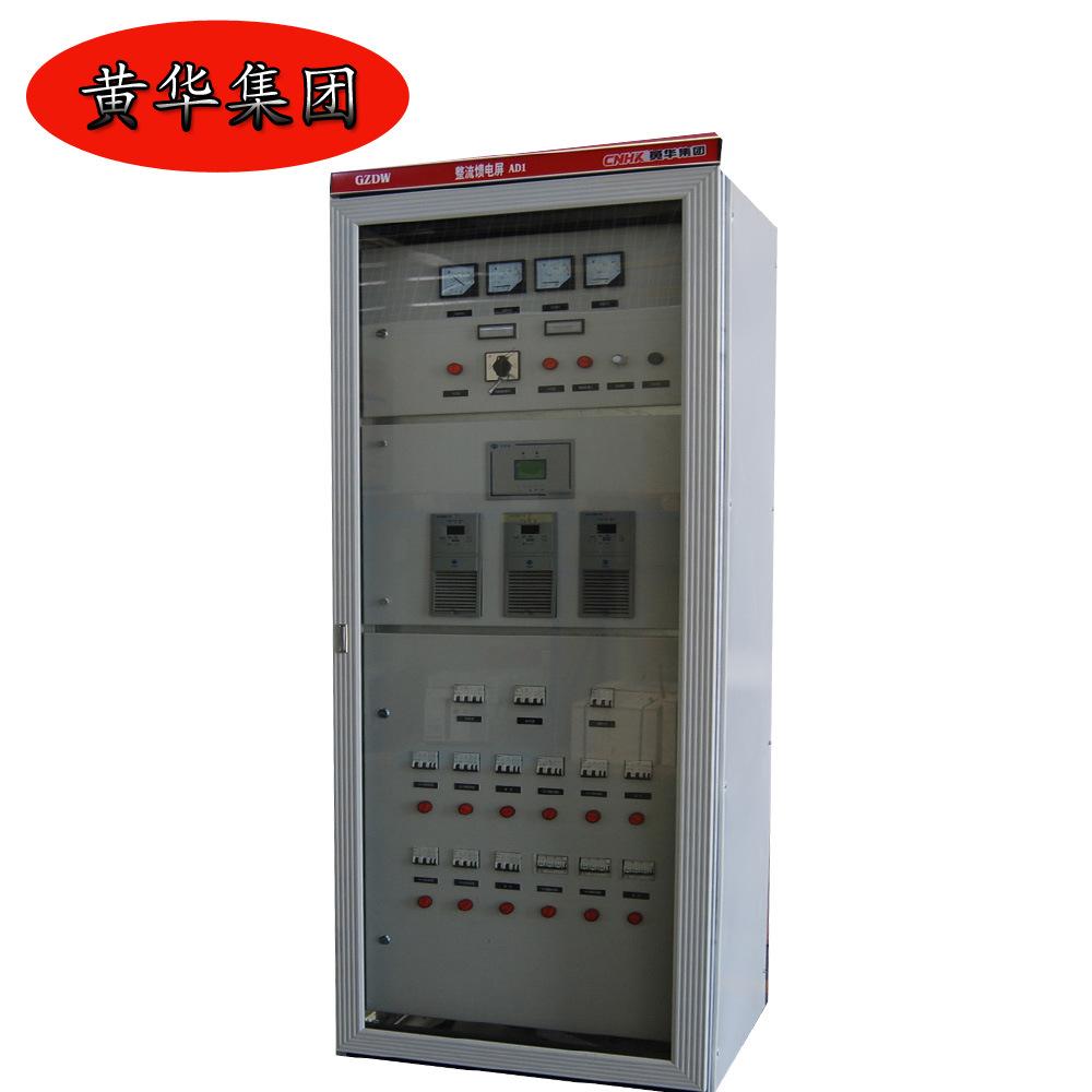 CNHK tủ điện Tủ màn hình DC 50AH110V GZDW50AH220V thông minh tần số cao cấp nguồn DC tủ màn hình phâ