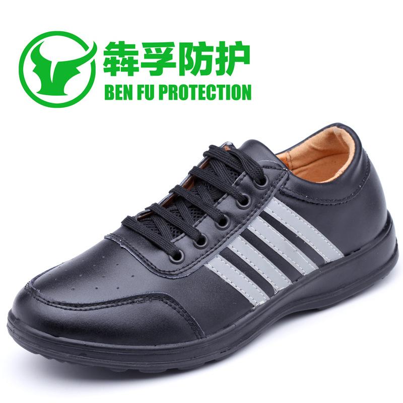 Giày cách điện Cung cấp giày bảo hiểm lao động, giày cách điện, bốn mùa, giày bảo hiểm lao động, bán