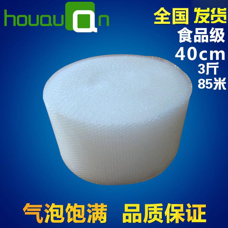 Houquqn Màng xốp hơi Các nhà sản xuất bán màng bong bóng chống sốc mỏng manh 40cm
