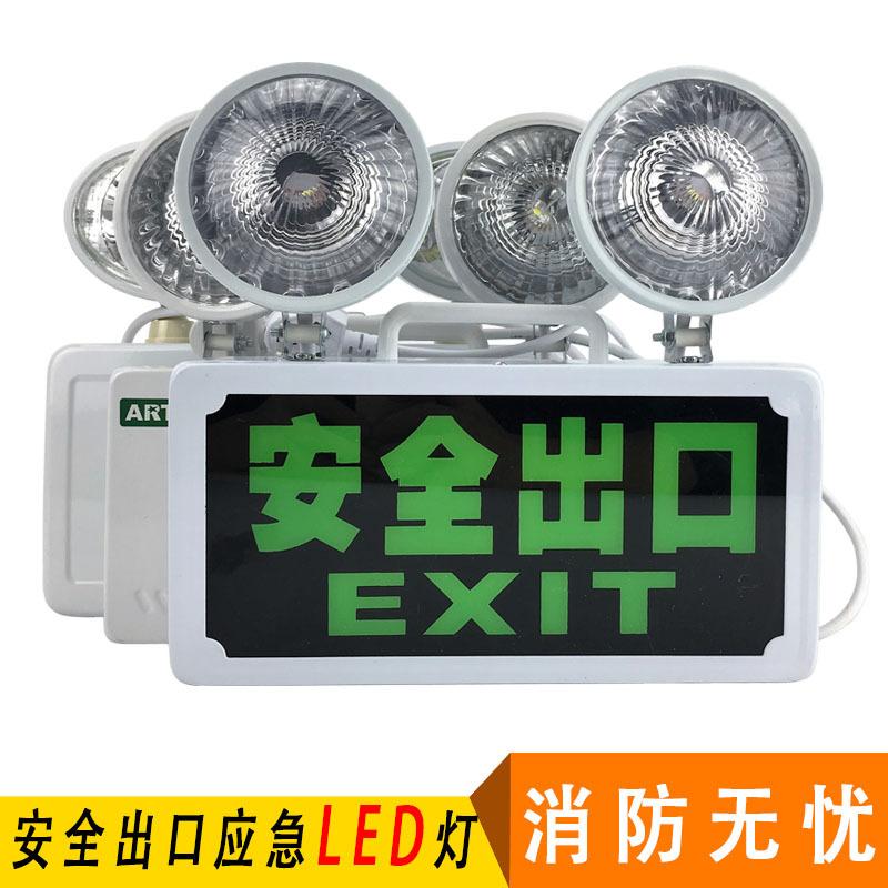 YIGUANG Đèn LED tín hiệu - Đèn khẩn cấp mới