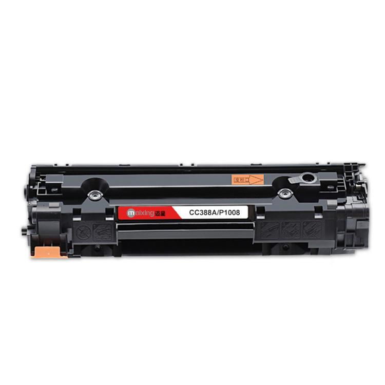 Maixing - Hộp mực áp dụng cho máy in P1108 M1136
