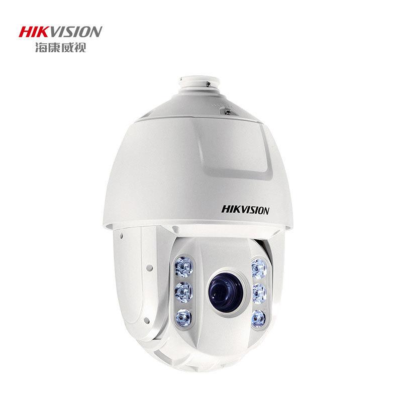 camera hồng ngoại tốc độ cao Hikvision 2DC6223IW-A