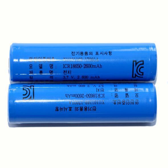 Hysincere Pin Lithium-ion Hàn Quốc KC được chứng nhận 18650 pin lithium Ra khỏi Hàn Quốc mini Quạt c