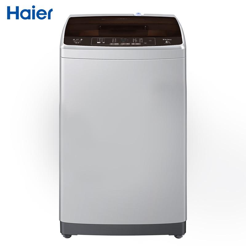Máy giặt sóng tự động Haier XQB80-Z1269 / 8KG
