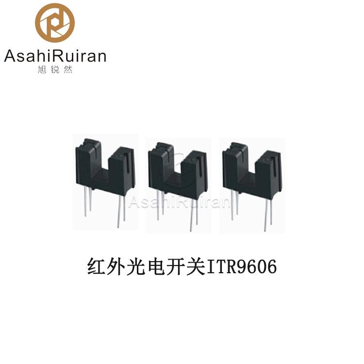 XURUIRAN Thiết bị điện quang Công tắc quang điện hồng ngoại gốc xác thực trên công tắc khe quang điệ