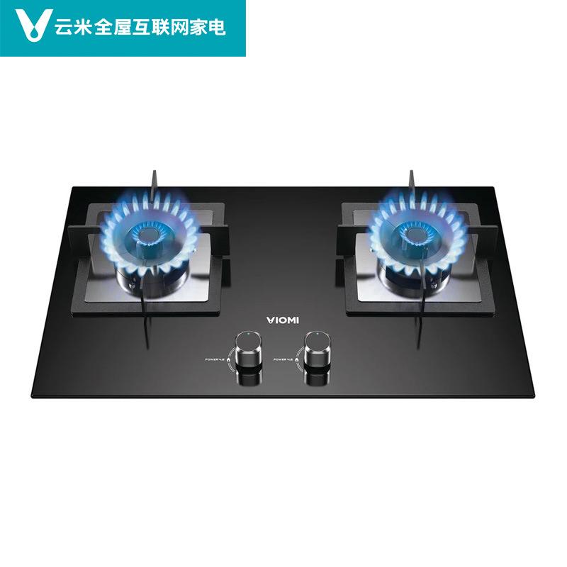VIOMI Bếp gas âm thông minh Power4.2 liên kết thông minh 4.2KW