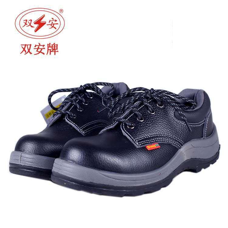 SHUANGAN Giày cách điện Giày an toàn cách điện 10KV Giày điện cách điện chống trơn trượt chống trơn