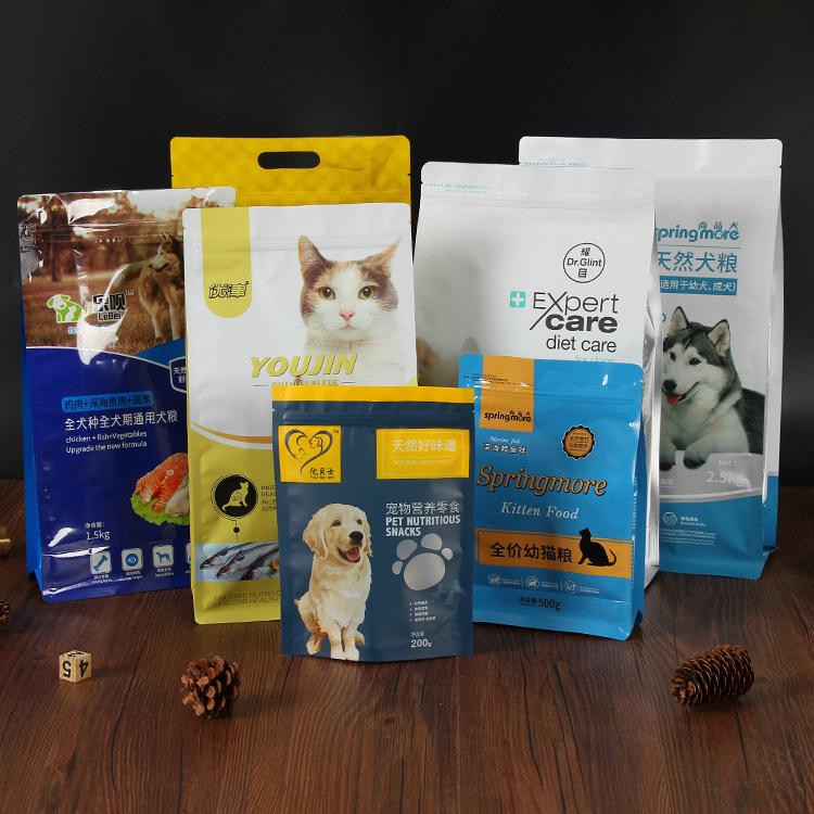 Túi đứng Tám bên con dấu thức ăn cho mèo thức ăn cho chó thức ăn vật nuôi túi tùy chỉnh composite ba