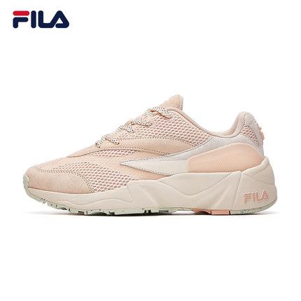 Giày lười / giày mọi đế cao FILA Giày dép nữ chính hãng của FILA Fila VENOM94 2019 mới với giày chạy
