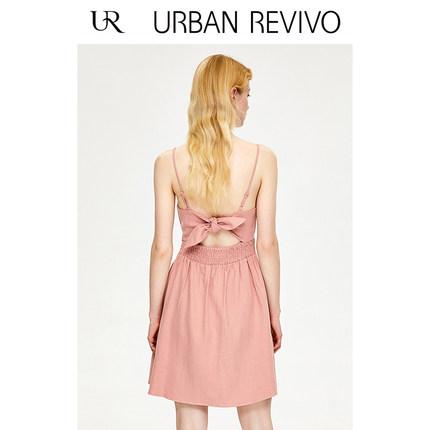 Đầm UR2019 hè mới cho giới trẻ sức sống màu sắc phù hợp với váy in dây đeo YL22R7EN2002