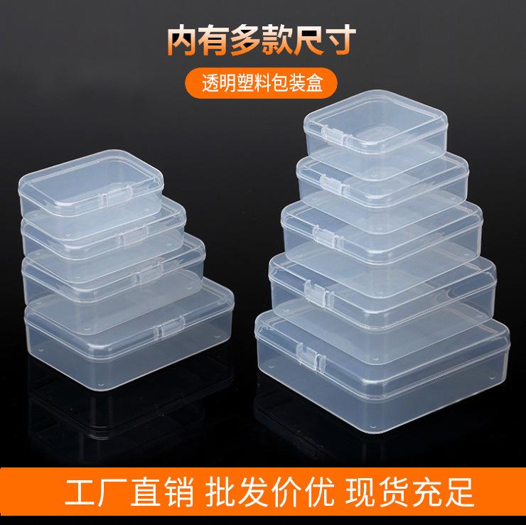TAIZHI Thị trường bao bì nhựa Nhà sản xuất hình chữ nhật trong suốt hộp PP vuông lật nắp mảnh nhựa t