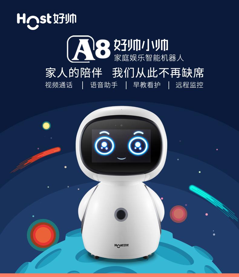 Rôbôt / Người máy Phương tiện thông minh robot A8 Máy giáo dục trẻ em Tuyết giáo dục đầu tiên nhân t