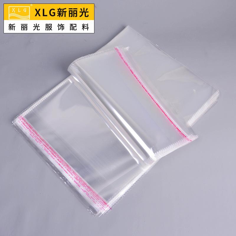 XLG Túi opp Tại chỗ túi đựng quần áo OPP Nhà máy trực tiếp Túi tự dính OPP Túi nhựa đóng gói trong s