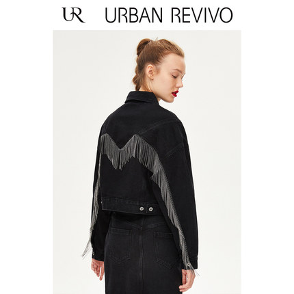 Áo khoác lửng UR2019 mùa thu mới của giới trẻ xu hướng tua rua áo khoác denim trang trí YP33SBJN2000