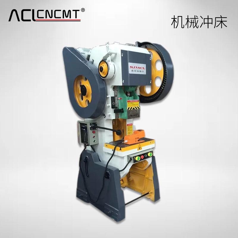 Máy ép thủy lực punch 25t - ACLCNCMT