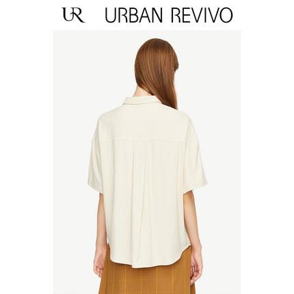 Áo khoác lửng UR2019 mùa thu mới của phụ nữ đơn giản khâu túi áo khoác ngắn YV30R1BE2002