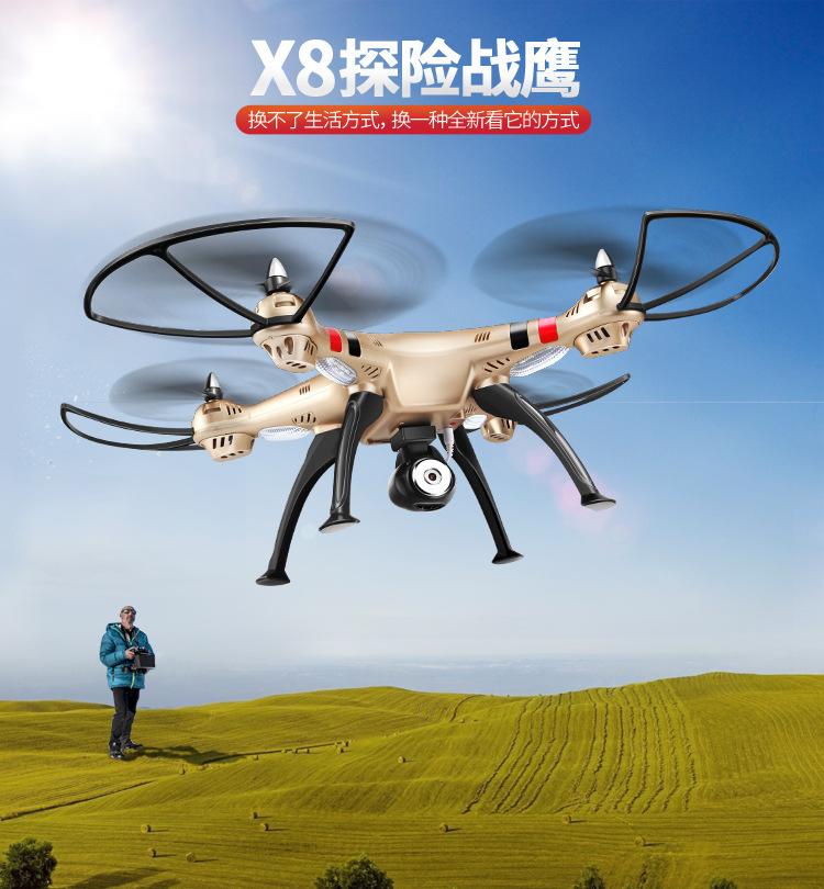 Máy bay điều khiển từ xa Thu Dung dịch chuyên nghiệp Máy bay hình ảnh trên không GPS chuyến bay của