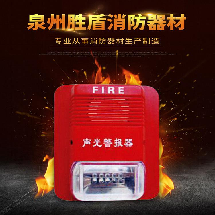 SHENGDUN Thiết bị báo cháy Thiết bị báo động âm thanh