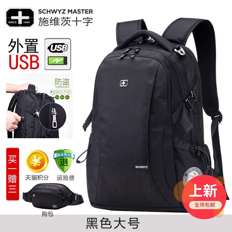 Túi đựng máy vi tính Túi đựng máy vi tínhNâng vai Người đi bộ Trường Huấn luyện thời trang và trường
