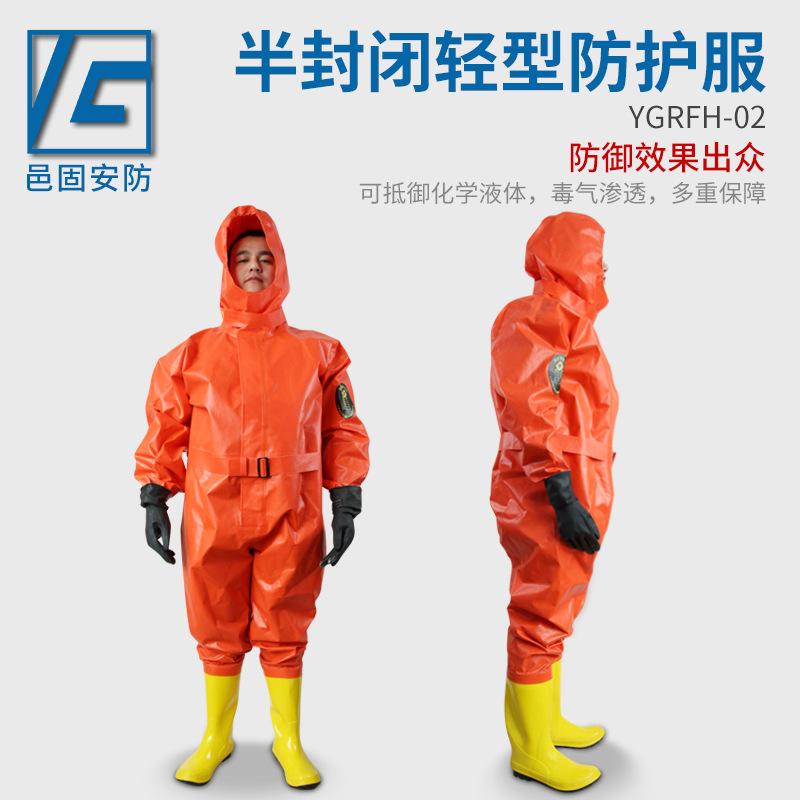 YIGU Trang phục bảo hộ chống cháy