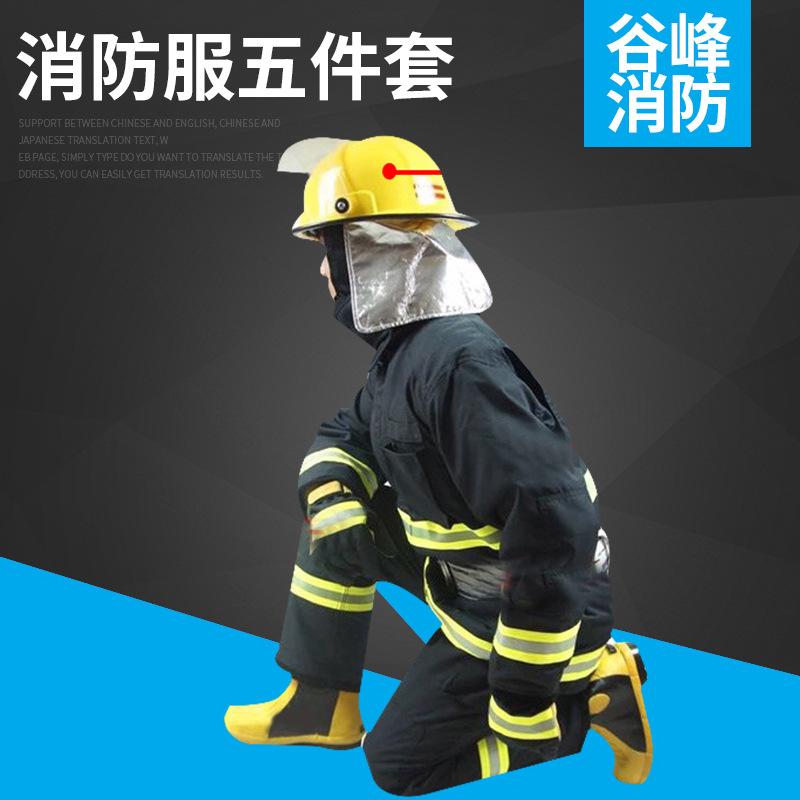 GUFENG Trang phục chống cháy cho Lính cứu hỏa chữa cháy