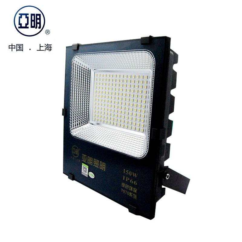 YAMING Đèn LED pha ánh sáng ngoài trời không thấm nước