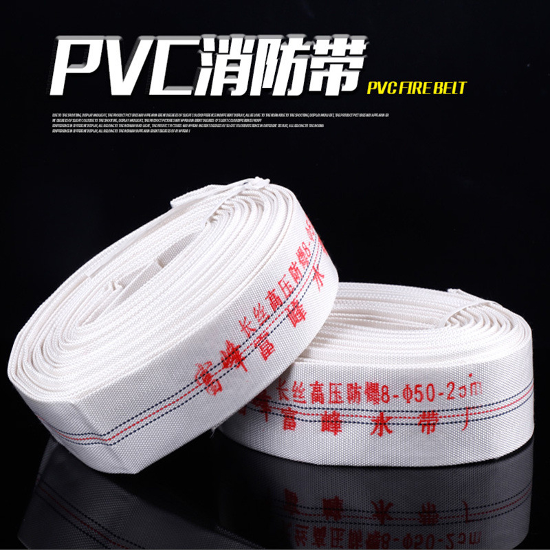 HESHENG Vòi nước chữa cháy Các nhà sản xuất cung cấp ống cứu hỏa PVC Polyurethane vòi chống cháy áp