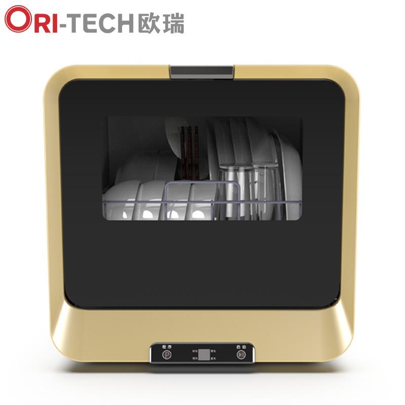 Máy rửa chén Ori-tech , máy rửa chén sấy tự động Mini .