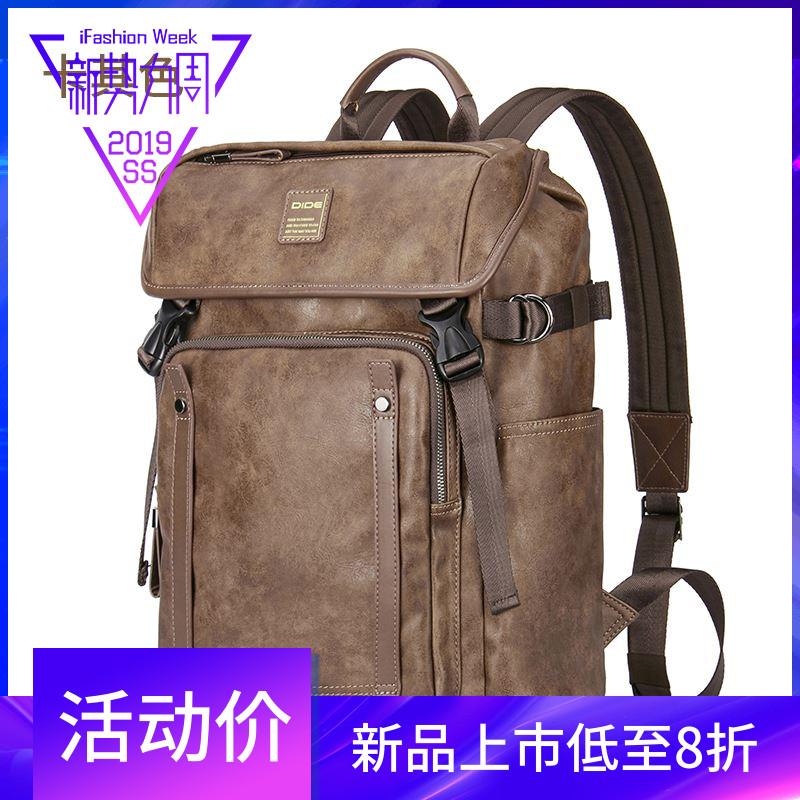 Túi đựng máy vi tính Nâng vai người nữ trang nữ trang Giày trường sinh viên Thời trang Tìm máy tính