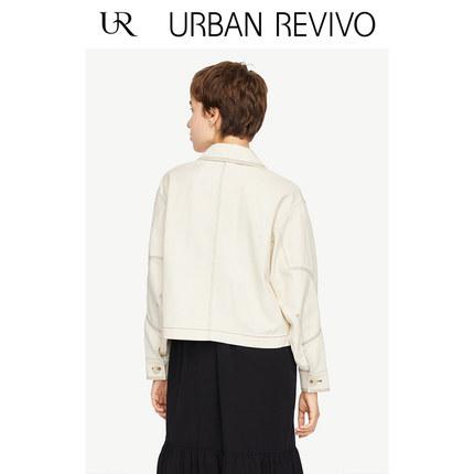 Áo khoác lửng UR2019 mùa thu mới giới trẻ phụ nữ nấu chín nhẹ dòng xe áo khoác ngắn YU33S1BE2000